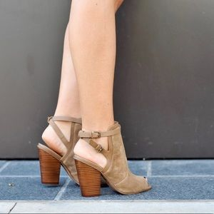 Joe's Jeans💕Taupe Strappy Suede Ankle Booties